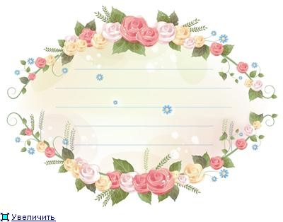 Note paper  for printing: Papers Sueltos, Странички Для, Miscellan Paper, Для Писем, Posts, Free Printable, Flowers, Note Paper, Для Кж