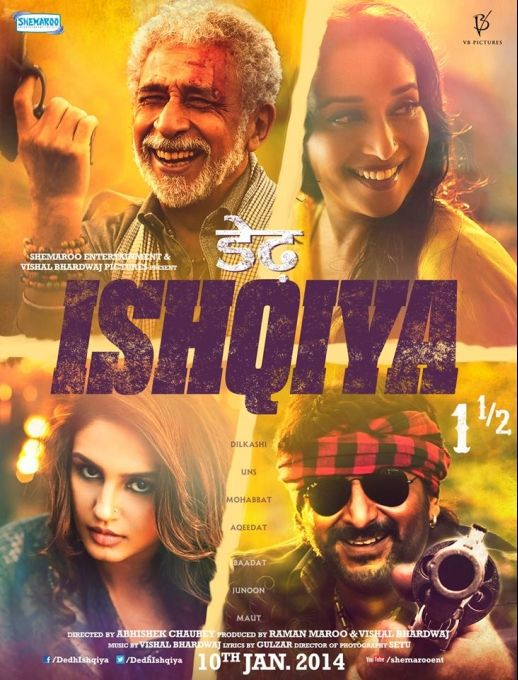 Abhishek Chaubey's #DedhIshqiya is way more richer, funnier and compelling than the previous one. This sequel is totally worth watching!