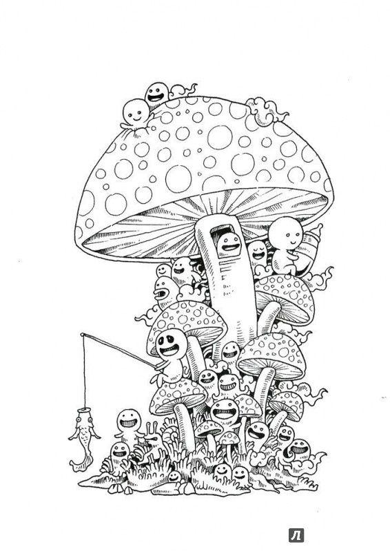 Doodle invasion раскраска скачать pdf