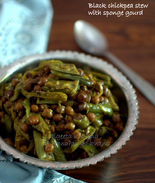 Banarasi Food Recipes