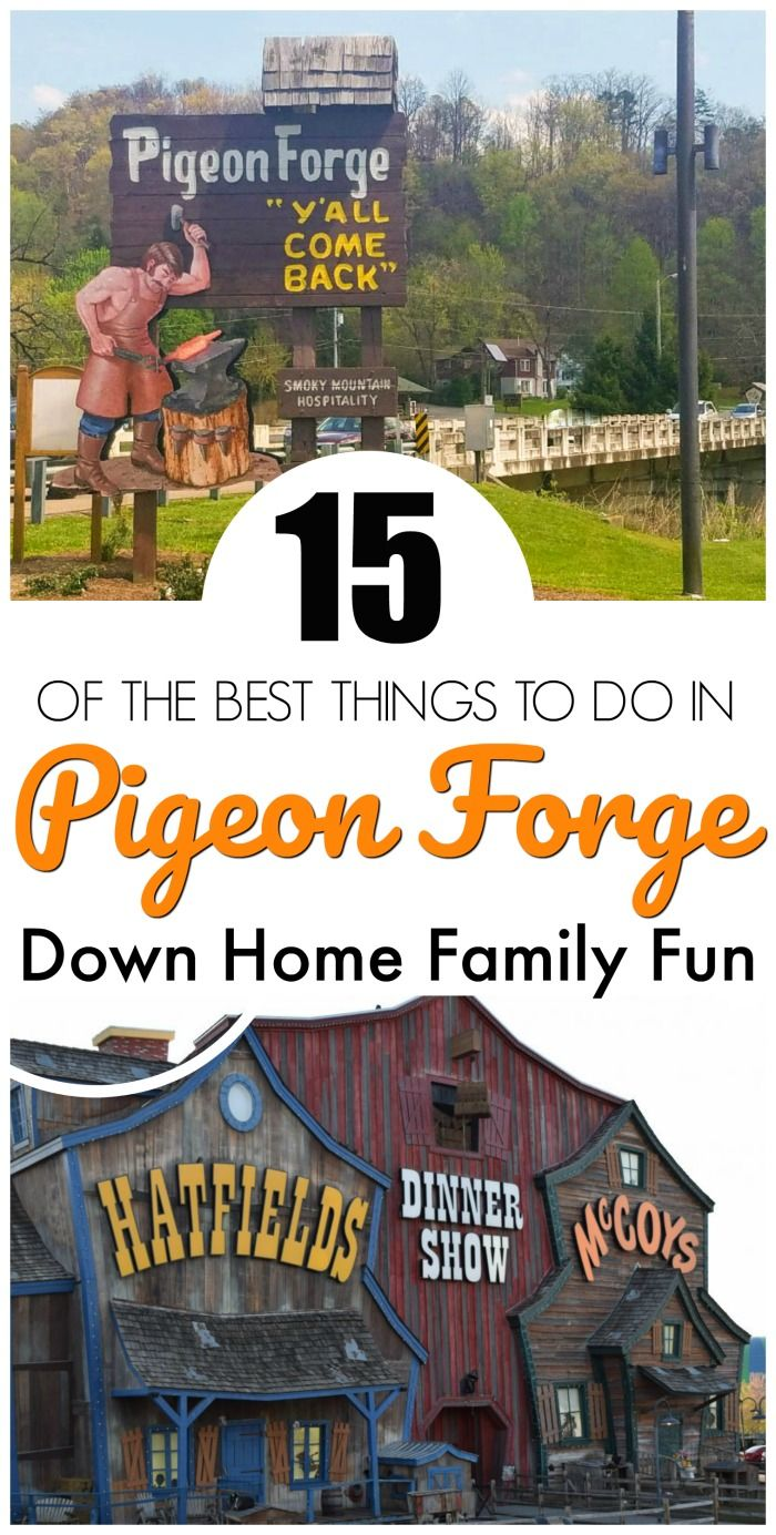 Down home family fun is the name of the game in Pigeon Forge. The area takes down home fun, adds some modern twists, and comes out with something amazing. #PigeonForge #Gatlinburg #Tennessee https://www.southernfamilyfun.com/family-fun-pigeon-forge/ via @winonarogers