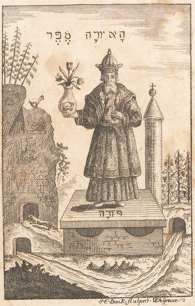 Abraham Eleazar: Uraltes Chymisches Werk (Age-old chymical work)