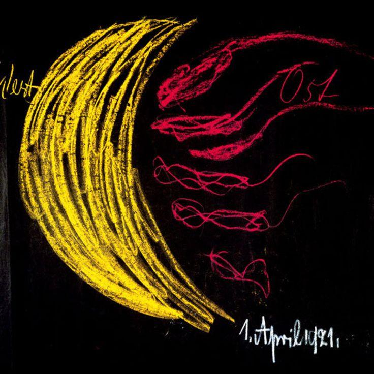 ルドルフ・シュタイナー展 天使の国(Rudolf Steiner Olafur Eliasson 坂口恭平 他) | ワタリウム美術館 | IMA ONLINE