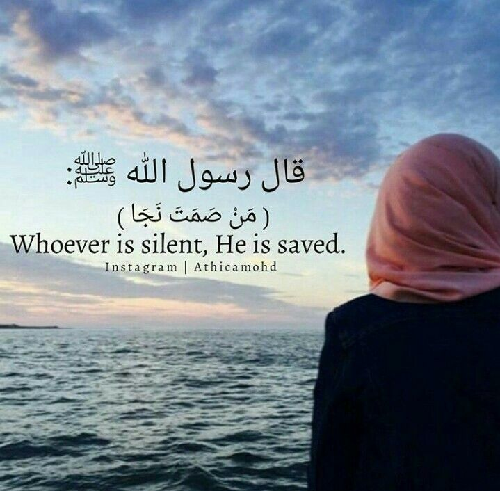 Be careful not to misintepret this. Taken within its context and not in isolation would please the Prophet (pbuh)!!!/NZI