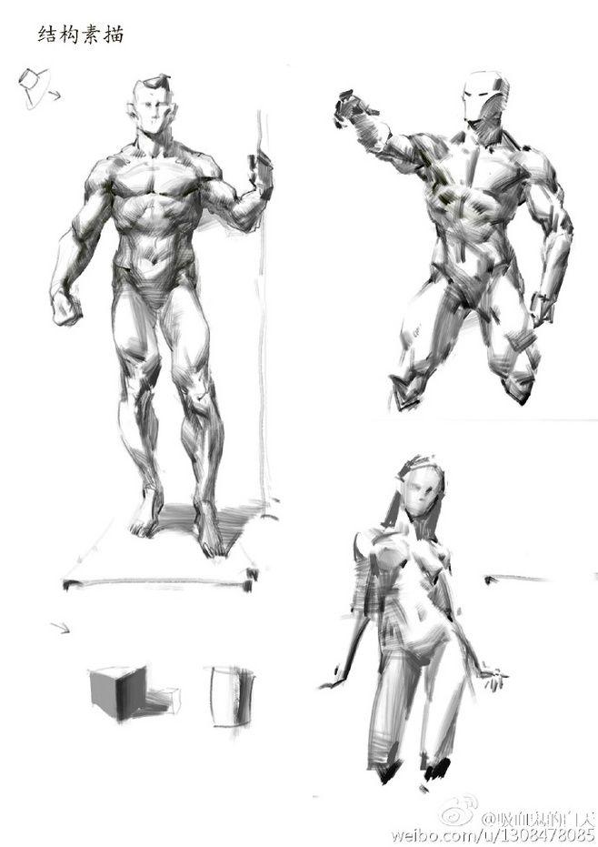最近课程里的结构素描,空间人体,运动人体