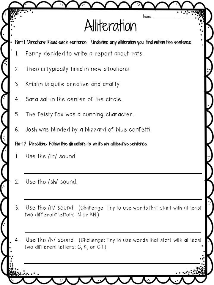 Alliteration Anchor Chart plus this free worksheet!
