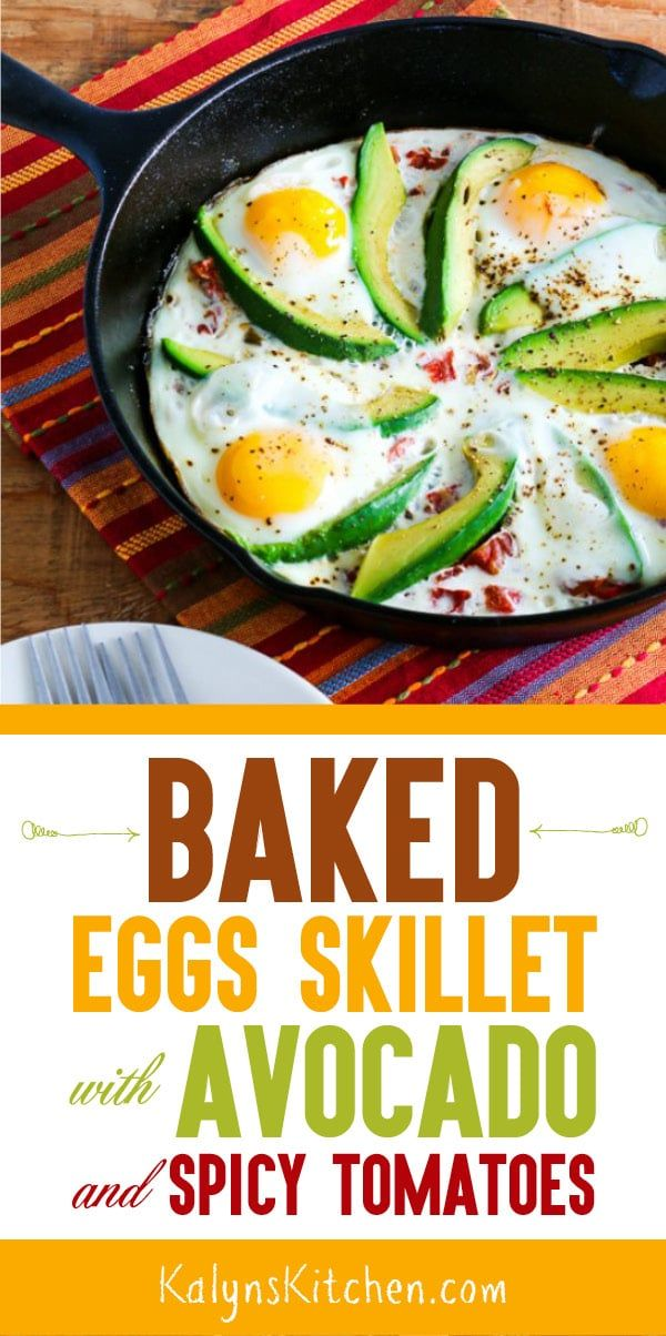 Baked Eggs Skillet with Avocado and Spicy Tomatoes (Video)