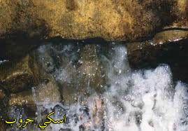 أنواع المياه في القرآن الكريم