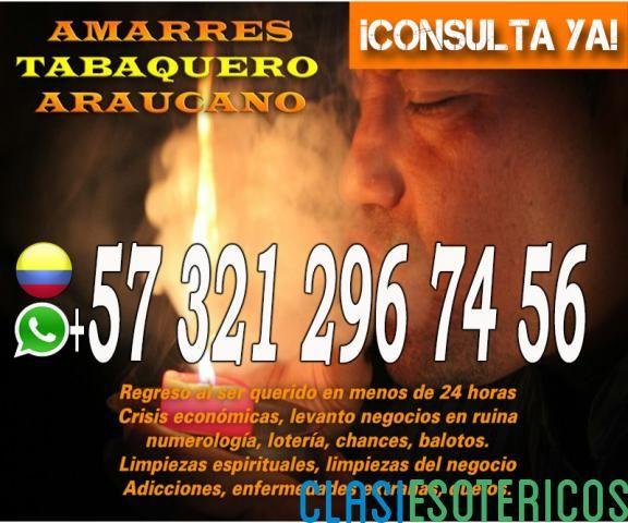 BRUJERIA PARA AMARRES DE AMOR REALES CON EL TABAQUERO ARAUCANO +573212967456 Envigado - Clasiesotericos Colombia