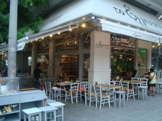 Friendly staff and a modern atmosphere   make To Ellinikon a perfect place to grab lunch! ($$ Lunch in Macedonia)