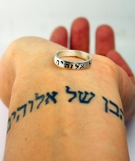 25 best images about hebrew christian tattoos on for Fish in hebrew