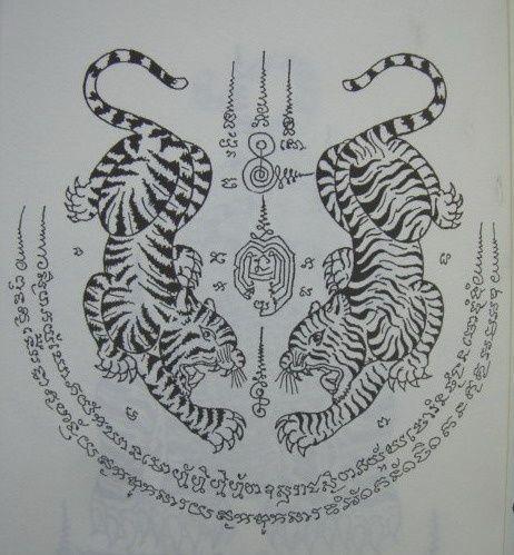 I love this classic Khmer (or Thai?) tattoo