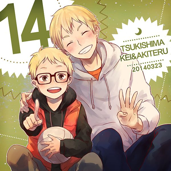 Yess, this is the glasses bastard everyone is talking about XD, but you have to admit he looks cute with his brother =)