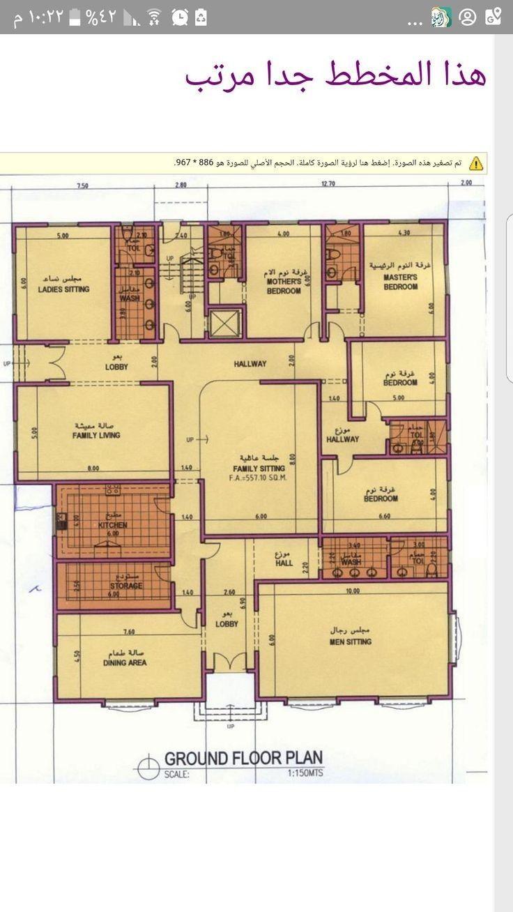 مخطط دور ارضي كامل Square House Plans My House Plans Model House Plan