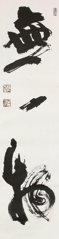 380 Best Asian Art Images On Pinterest Japanese Art
