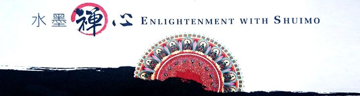 """Father of Modern Chinese Ink Painting Foreword by Liu Kuo-sung ---  Excerpt: """"In 1986, I brought along some Tibetan Thangkas and prayer flags from Tibet to Hong Kong. He became fascinated with them and was greatly inspired by these Tibetan monastery cultural relics which matched exactly with his philosophy and ways of thinking. His painting style then took a turn and he began to develop an extra layer of religious meaning to his artworks."""""""