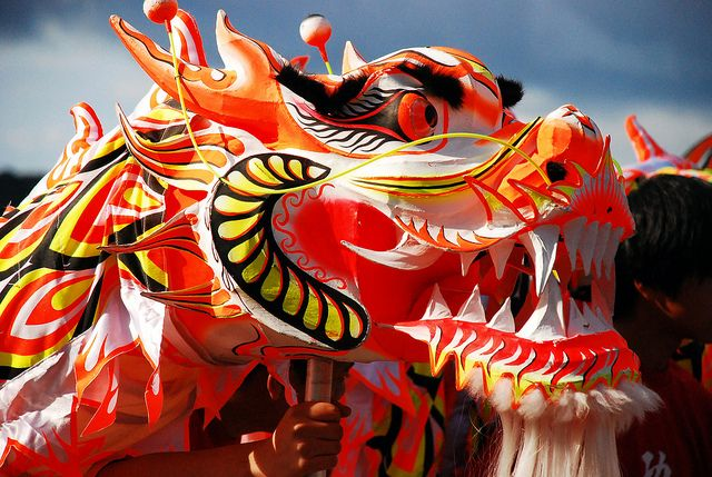 Chinese New Year - Dragon Head | kinetic sculpture | Pinterest