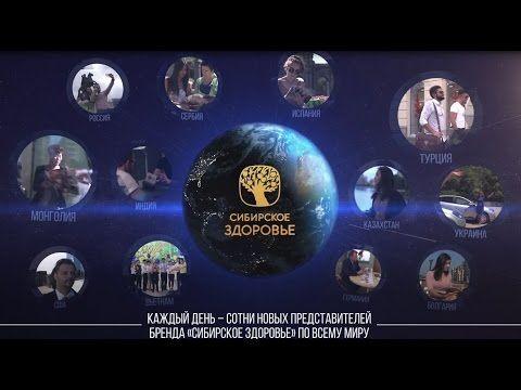 Денисова Марина: БИЗНЕС