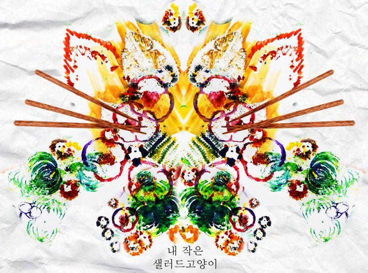 W4_5_박지수 샐러드캣