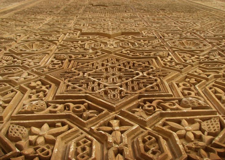 zenith of islamic art and architecture An introduction to islamic art and architecture jerri lejeune this lesson is the first part of a four part series that is under development based on experiences gained during the summer 2004 egypt teacher.