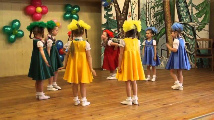 Русский танец матрешечки  Дети танцуют в садике