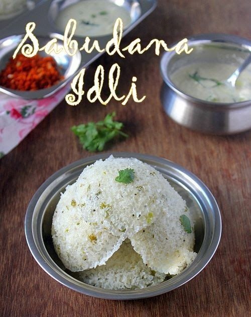 Sago Idli Recipe with step by step photos .This recipe was passed to me by a cousin long ago when she had tasted it for the first time a...
