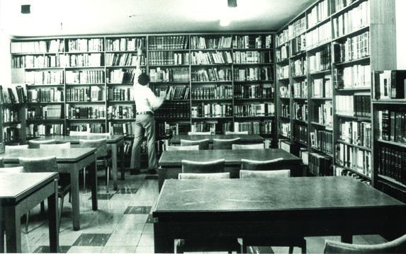 Reference room, Hurstville Library 1975