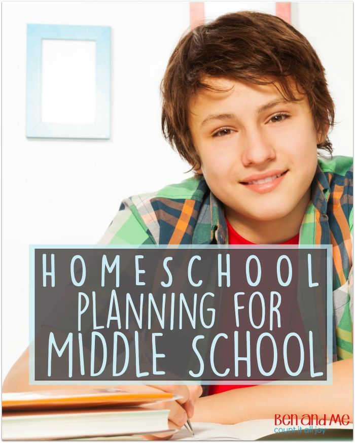 elementary school personal essay A graduate school admissions essay introduction needs to strike a and knowing how to start a personal statement helps create a great essay and helps your.