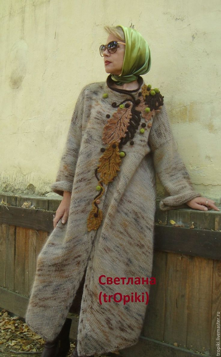 пальто вязаное корк: 16 тыс изображений найдено в Яндекс.Картинках