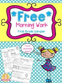 Do you need daily morning work or homework for your first graders? This product provides daily review and practice of many First Grade ELA and Math skills which are aligned with CCSS.   This product provides a FREE sample of my monthly morning work products.