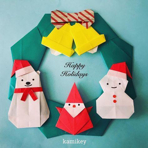 いいね!740件、コメント11件 ― カミキィ (kamikey)さん(@kamikey_origami)のInstagramアカウント: 「夏に人気だったシロクマ、サンタ帽で冬仕様に。 ✴︎…」