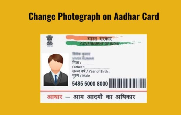 How To Change Or Update Photograph Picture In Aadhar Card With
