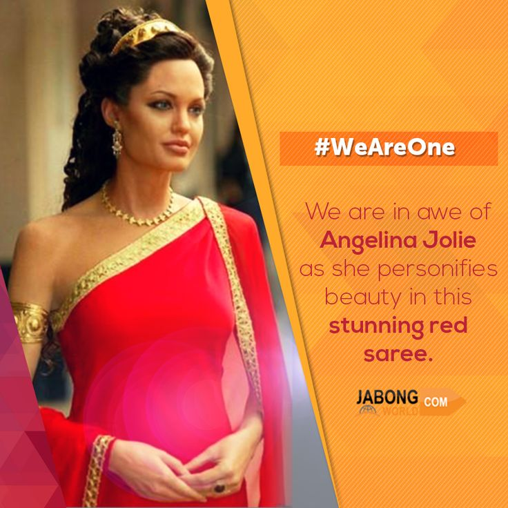 What do you think about this elegant look of Angelina Jolie? #WeAreOne #AngelinaJolie #Fashion