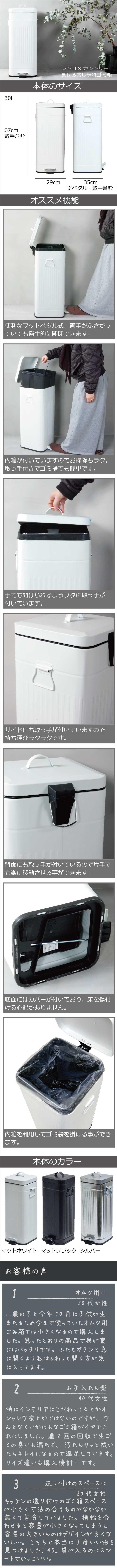 懐かしい印象のデザインゴミ箱。Galva ダストボックス 30L ゴミ箱 おしゃれ ふた付きゴミ箱 おしゃれゴミ箱 分別おしゃれゴミ箱 屋外おしゃれゴミ箱 45L可おしゃれゴミ箱 45リットル可おしゃれゴミ箱 スリムおしゃれゴミ箱 ペダルおしゃれゴミ箱 キッチンおしゃれゴミ箱 リビングおしゃれゴミ箱 縦型ゴミ箱
