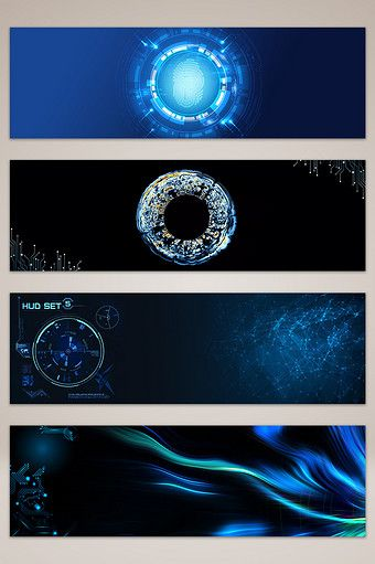 Minimalistic stylish atmosphere blue technology banner poster background#pikbest#backgrounds