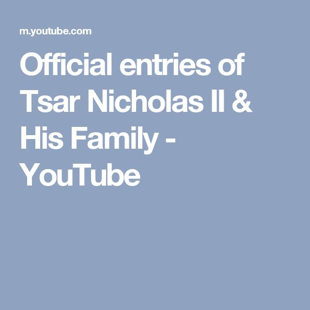 Official entries of Tsar Nicholas II & His Family - YouTube