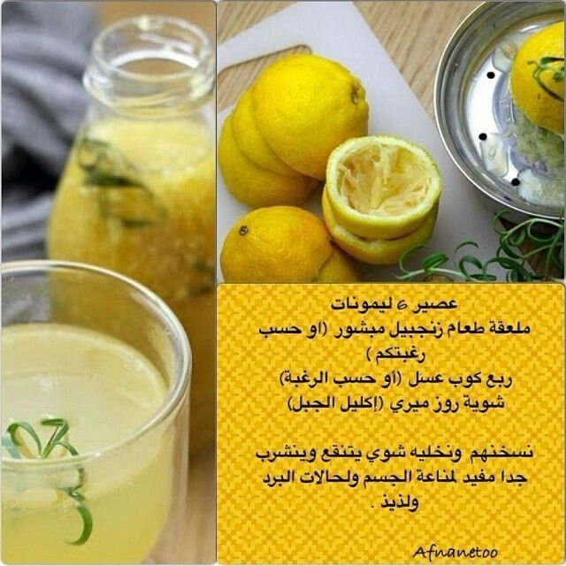 Pin By Pink On منوعات Smoothie Drink Recipes Coffee Drink Recipes Fresh Drinks