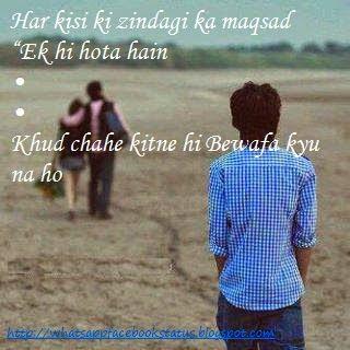 Kadwa Life Status in Hindi for Facebook WhatsApp   Whatsapp Facebook Status Quotes