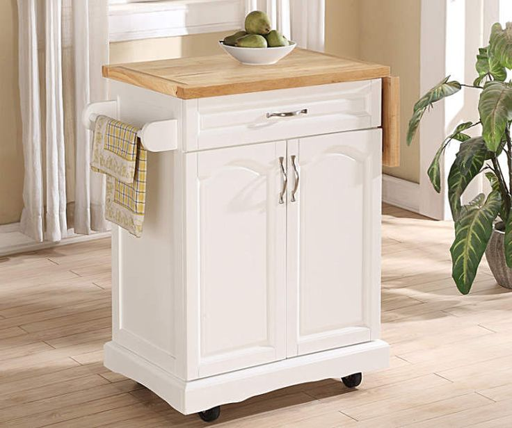Small White Kitchen Cart with Drop Leaf at Big Lots.