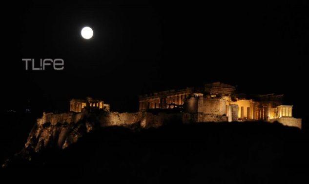 Η βόλτα του TLIFE στην τελευταία πανσέληνο του καλοκαιριού! Φωτογραφίες - Tlife.gr