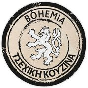 BOHEMIA Εστιατόριο - Τσέχικα Εστιατόρια