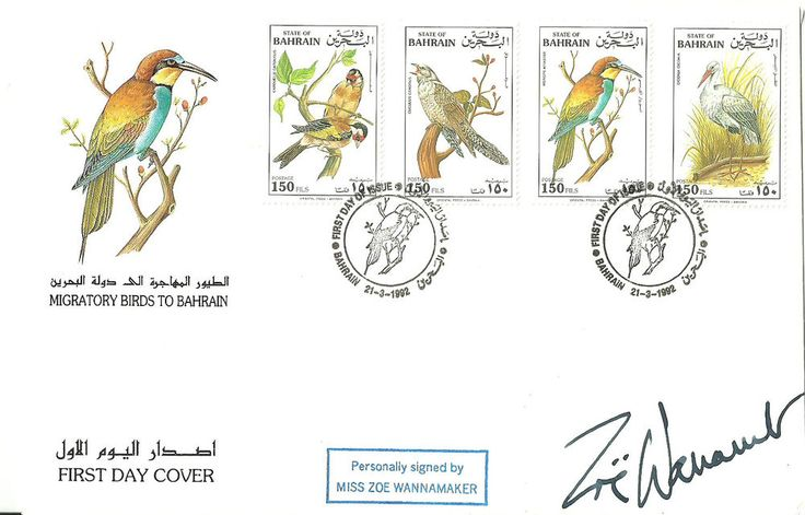 Migratory Birds to Bahrain signed Miss Zoe Wannamaker FDC