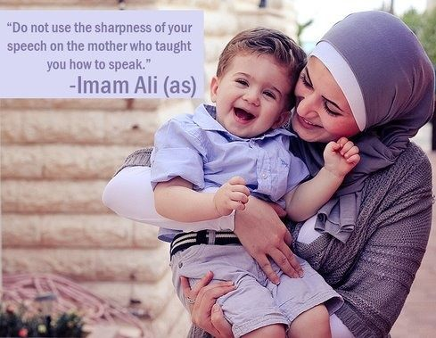 """Imām as-Ŝādiq (a.s) """"Every time a woman becomes pregnant, during the whole period of pregnancy she has the status of one who fasts, one who worships during the night… & when she is giving birth, Allāh the most High, grants her so much reward that nobody knows its limit because of its greatness. And when she is giving milk to her child, Allāh gives her the reward of freeing a slave from the children of Ismail,..."""
