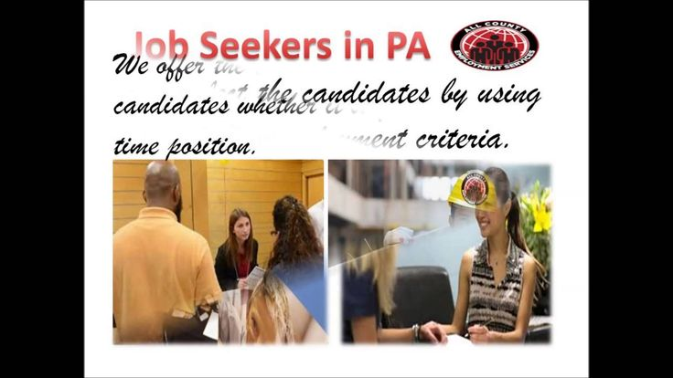 We provide the employment services for job seekers in pa area. We offer the convenient locations for the candidates whether it is full time, part time position. We provide the best position according to your qualification by simply submit a resume on our site. job seekers in pa, jobs in reading pa area  http://allcountyemployment.com/job-seekers/