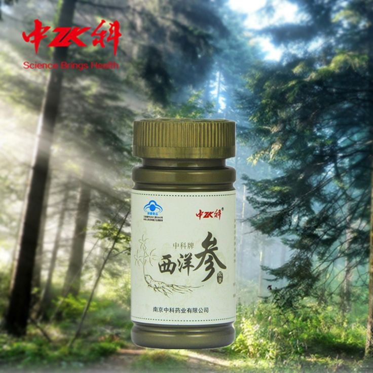 35.00$  Buy here  - 1PCS hot sale Chinese high quality natural American ginseng extarct powder capsula for anti-fatigue strengthening body
