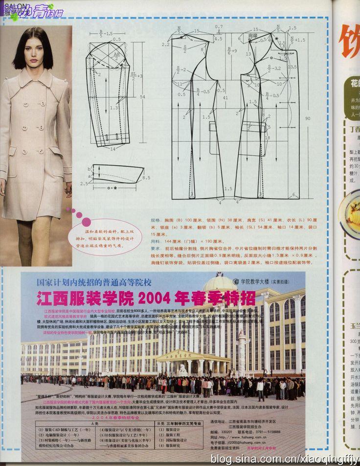 Shanghai fashion 2004
