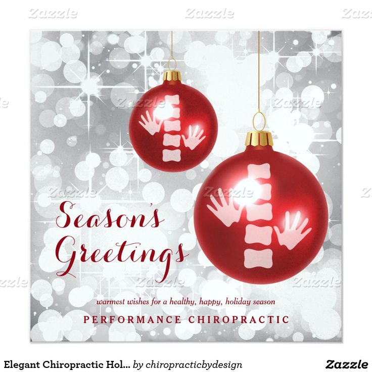 15 best chiropractic christmas holiday cards images on for Elegant christmas card messages