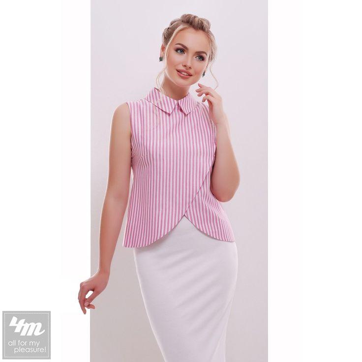 Блуза Glem «Павлина Б/Р» (Розовая полоска) http://lnk.al/4NkM  #блуза #блузка #блузы  #блузки #блузкакупить #блузавналичии #блузакиев #стильныйобраз #лукдня #мода #вещи #одеждаУкраина #4m #4mcomua