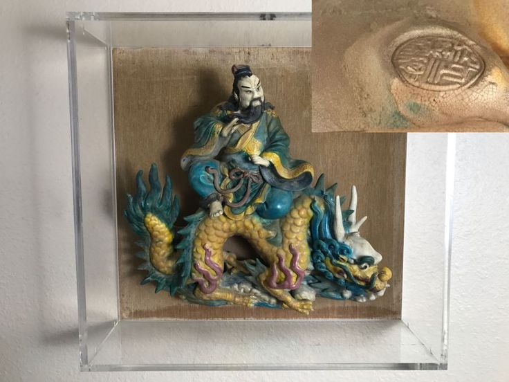 Antique Chinese Painted Temple Roof Ornament SIGNED Mythological Warrior Riding Mythical Dragon Serpent In Lucite Presentation Box Purchased In China