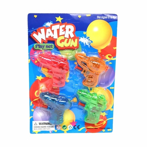 My brother and I had a couple of these, and I will never forget the way we squirted my dad as he came home from work, and the way he promptly pulled out a super-soaker ten times bigger than ours. Now, that's hands-on parenting.